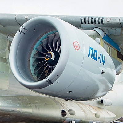 PD-14_Partner avia