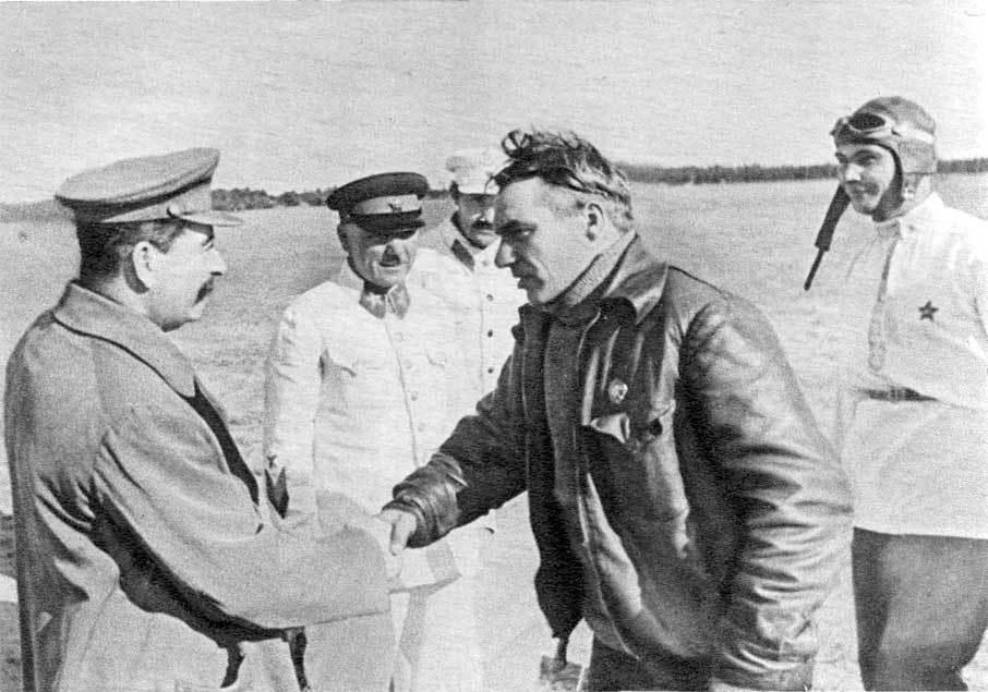 Syalin i Сhkalov
